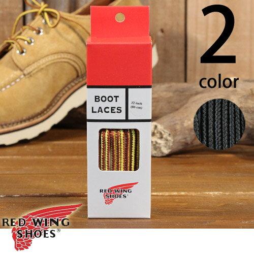 レッドウィング RED WING ワークオックス 短靴用 32インチ 純正 タスラン ブーツレース 97154 97153