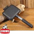チャムス CHUMS 調理器具 ホットサンドウィッチ クッカー CH62-1039