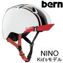 bern バーン ヘルメット キッズモデル NINO Gloss White Racing Stripe Visor ヘルメット bern 子供用(スケボー・自...