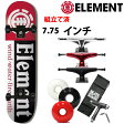スケボー コンプリート エレメント SECTION 7.5x31.5インチ 選べるトラック・ウィール ELEMENT