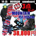 スノーボードセット 激安 K2プロデュースのボードセット!スノーボード 3点セット MORROW モロー MOUNTAIN 151・155cm【ロッカーモデル】 + モロービンディング + ロシボアブーツ 2015 14-15 SNOWBOARD【スノーボードセット】【05P03Sep16】