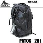 GREGORY グレゴリー リュック デイパック  PATOS 28 トゥルーブラック TRUE BLACK パトス28   バックパック・リュックサック バッグ【05P03Dec16】【s6】
