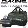 DAKINE ダカイン ブーツ収納可能ダッフル 15-16 Ws BOOT LOCKER 69L ブーツロッカー ウーマンデザイン 【バッグ・ダッフルバッグ】【%OFF】