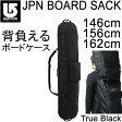 BURTON バートン 背負えるボードケース 16FW JPN BOARD SACK True Black 3サイズ ボードバッグ【スノーボードケース】【バッグ・ケース】【%OFF】