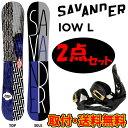 2点セット スノーボード 板 サバンダー low L ローウェル + ZUMAビンディング/SAVANDER (15-16 15/16) スノーボード 板 ダブルロッカ..