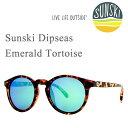 サンスキー サングラス Dipseas/Emerald Tortoise sunski サングラス 偏光サングラス【s2】