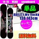 スノーボード 単品 HEAD ヘッド レディーススノーボード 板■ロッカーモデル■ABILITY Ws FLOCKA【s7】