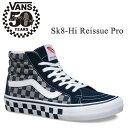 バンズ スニーカー スケートハイ 50周年 50th Sk8-Hi Reissue Pro / '83 Checker/Blue/Gray スケートシューズ V...