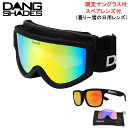ダンシェイディーズ ゴーグル DANG SNOW Matt Black Frame x Green Mirror Lens 2017 16-17 dang sh...