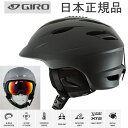 GIRO ジロ ヘルメット SEAM シーム  MATTE BLACK マットブラック   ジロヘルメット 16-17【s6】