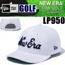 ニューエラ ゴルフキャップ LP 9FIFTY コットン クラシックNew Eraロゴ ホワイト × ネイビー 11404375  GOLF NEWERA 日本正規品【s8】