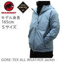 マムート ジャケット ゴアテックス GORE-TEX ALL WEATHER Jacket 1010-26180 /CLOUD 5030 mammut ゴアテックス ジャケット【C1】【s5-1】