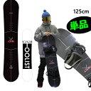 ●スノーボード 単品● ZUMA【ツマ】 スノーボード板 /MINI TOOLIST 125cm  zuma スノーボードセット【L2】【代引不可】【s0】