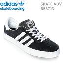 アディダス スケートシューズ SKATE ADV BLK/WHT (BB8713 ) adidas skateboard...