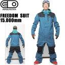 エアブラスター ウェア つなぎ 18-19 FREEDOM SUIT / GNU BLUE ジャケット パンツ AIR blaster ウエア  スノーボード ウェア メンズ【C1】【s0】 align=