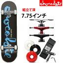 スケボー コンプリート チョコレート CHUNK/VINCENT ALVAREZ 7.75×31.125インチ chocolate skateboards スケートボード 完成品