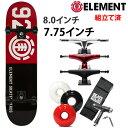 スケボー コンプリート エレメント ELEMENT CLASSIC 92 7.75X31.7インチ AI027-088 スケートボード 完成品