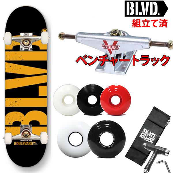 ベンチャートラックセット スケートボード コンプリート BLVD(ブルーバード) TEAM BIG LOGO BLACK/ORANGE選べるウィール スケートボード コンプリート【s3】