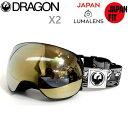 スノーボード ゴーグル ドラゴン X2 BRYAN IGUCHI SIGNATURE/LUMALENS J. GOLD ION(C06)(18-19 2019)ジャパンフィット dragon ゴーグル【C1】