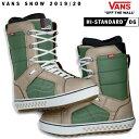 VANS スノーボード ブーツ HI-STANDARD OG...