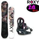 スノーボード2点セット 板 ROXY ロキシー 19-20モ...