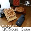アイコス アイコスケース iQOS 電子タバコ アイコス レザー ケース 革ケース マグネット開閉式 予備ホルダー装着可 iqoscv001
