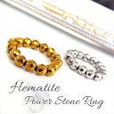 珠寶, 手錶 - 天然石 パワーストーン へマタイト リング カット 指輪 アクセサリー