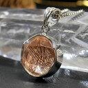 ギベオン隕石(メテオライト) カット水晶コーティング ピンクゴールドカラ...