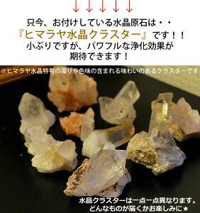 浄化3点セット(天然石さざれ・水晶原石・浄化皿)<天然石-浄化グッズ・パワーストーン>