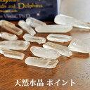 ミニ 水晶 原石結晶(水晶ポイント) 原石 水晶 天然石 パワーストーン ミニ...