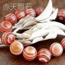 赤天眼石AAA 12mm ブレスレット 天然石 パワーストーン サードオニキス ストライプアゲート 赤縞瑪瑙 天然石ブレスレット パワーストーンブレスレット オレンジアゲート