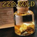 金入りミニボトル K22(22金) インテリア 置物[金入りボトル(22金 K22)]天然石インテリア パワーストーン置物 金ボトル 22 Karat GOLD ..