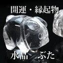 ぶた(水晶)1個 ブタ 豚...
