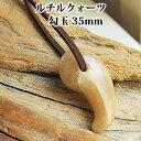 ルチルクォーツ 勾玉 (約35mm) まがたま ネックレス ペンダントトップ ル...