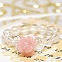 ピンクオパール 水晶 [ローズリング(薔薇)]<天然石リング...