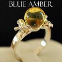 ブルーアンバー(琥珀)AAA リボン デザイン リング 指輪 ブルーアンバー ドミニカ産 天然石 パワーストーン ブルーアンバー 天然石リン..