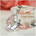 高品質カット水晶<天然石ペンダントトップ/ネックレス・パワーストーン>