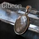 ギベオン隕石(メテオライト) カット水晶コーティング 18mm(シルバー925)<...