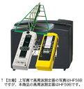 ★低周波測定器:NFA400+高周波測定器:HF59B★<<測定器セット K1電磁波/電磁波対策/電磁波カット/電磁波防止/電磁波過敏症