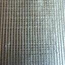 ★電磁波シールドクロス★AL100+plus メートル単位での切売電磁波/電磁波対策/電磁波カット/