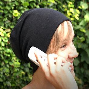 ★電磁波シールド ニット帽子★MS308−L電磁波/電磁波対策/電磁波カット/電磁波防止/電磁波過敏症