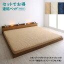 大型ベッド 連結ベッド ワイドK240(セミダブル×2) 寝具セット (タオル地) スタンダードポケットコイルマットレス付き 連結 ベッド ..