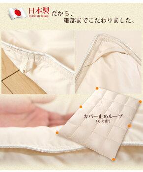 ロイヤルゴールドラベル羽毛布団