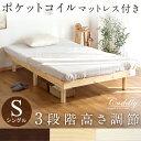 ◆20時〜6H限定!全品P10倍◆【送料無料】高さ調節 すの...