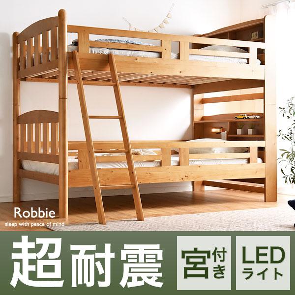 2段ベッドの画像