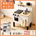 ◆500円OFFクーポン配布中◆【送料無料】 木製 ままごと...