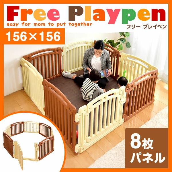 クーポンで350円OFF送料無料ベビーサークル8枚セットドア付赤ちゃんベビーフェンス簡単組立プレイペ