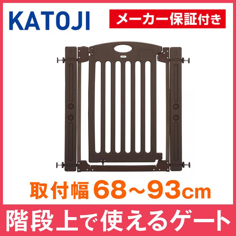 クーポンで200円OFF送料無料カトージベビーゲート階段上で使えるゲート高さ85cm拡張フレーム付突