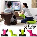 【送料無料】ゲーミング 座椅子 Buddy the game chair バディー ゲームや読書に大活躍! ゲーム 座椅子 低反発 メッシュ リクライニング チェアー ゲーム用 座いす 座イス リラッ