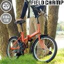 ◆今夜20時〜4H全品P5倍◆【送料無料】 折りたたみ自転車...